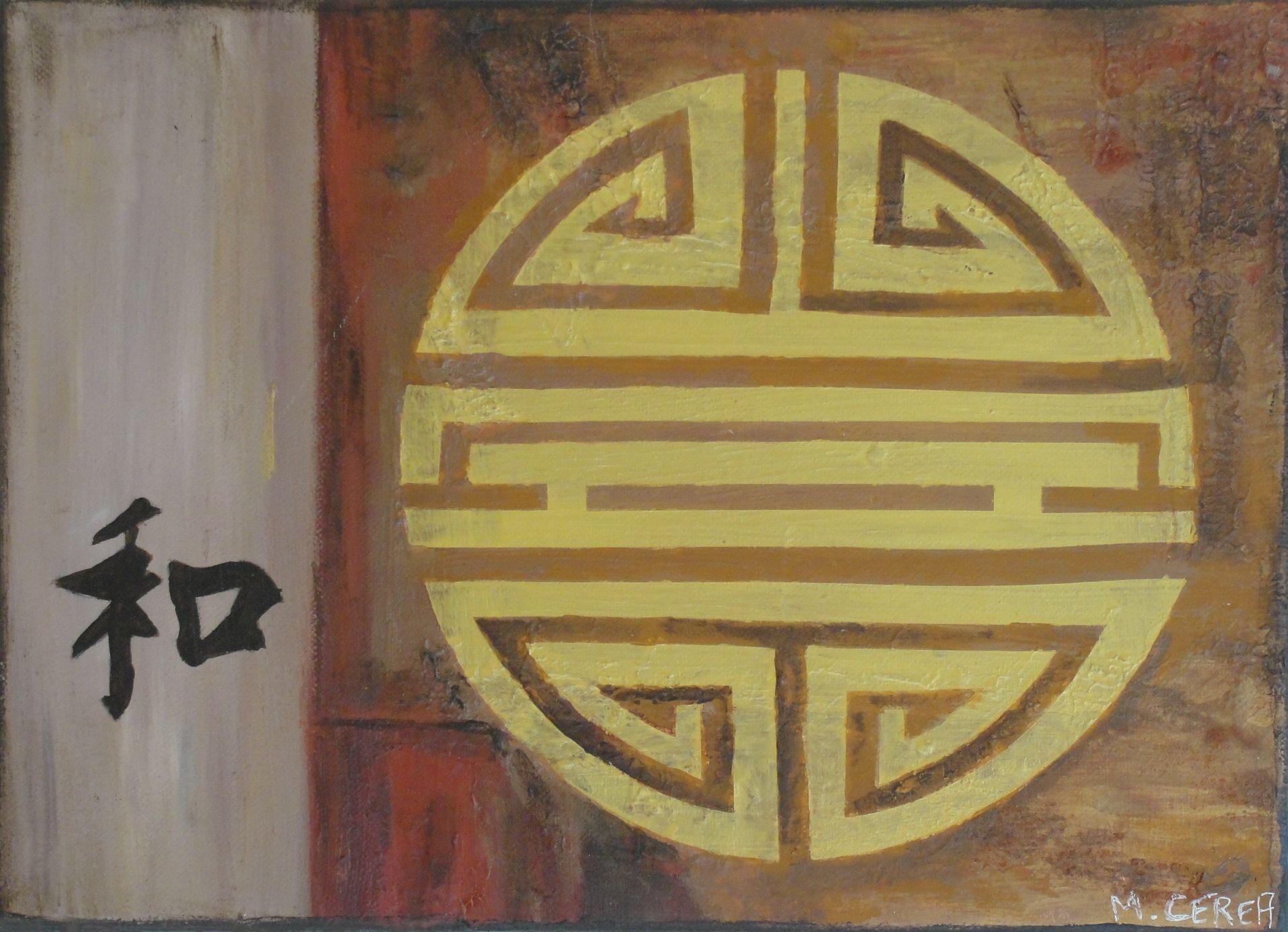 Symbolique chinoise