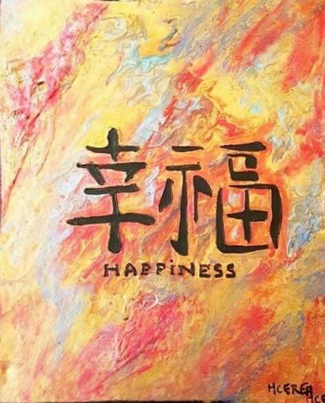 Texte en chinois