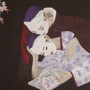 Mère japonaise et son enfant